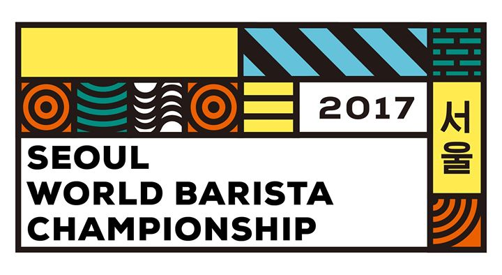 World Barista Championship 2017